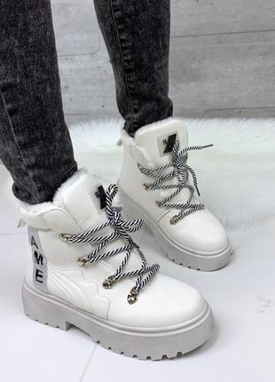 ❤ женские белые зимние ботинки сапоги полусапожки на меху ❤