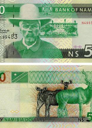 Намибия 50 долларов 2003 UNC Животные - Антилопы Куду (P8)