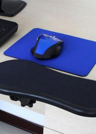 Подставка подлокотник для рук Keerqi yl-66 компьютерный подлок...