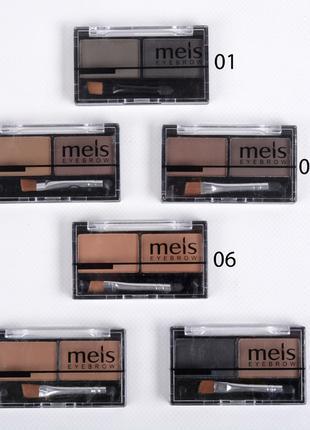 Тени для бровей Meis Eyebrow 2 цвета 8