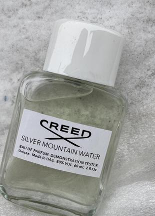 Creed Silver Mountain Water - Free Tester 60 ml