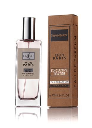 Yves Saint Laurent Mon Paris - Exclusive Tester 70ml