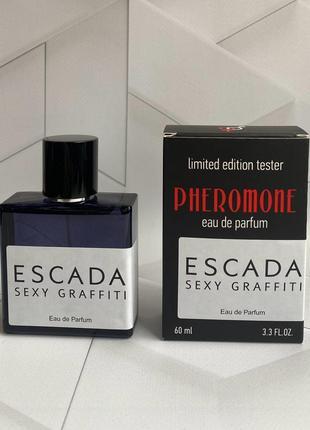 Escada Sexy Graffiti - Pheromone Perfum 60ml
