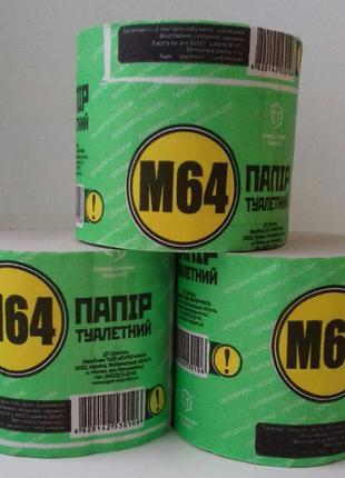 """Оптом туалетная бумага ПАПІР-МАЛ """"М64"""" в рулоне 64 метра"""