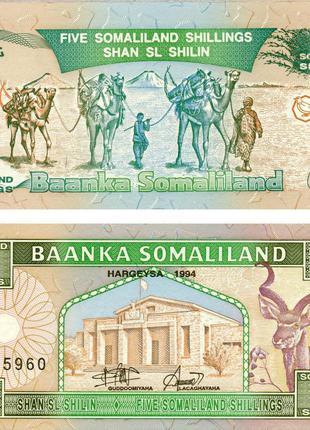 Сомалиленд 5 шиллингов 1994 UNC Большой куду Верблюд (P1)