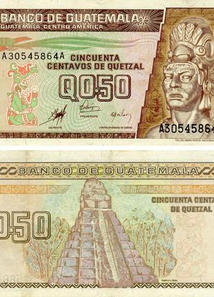 Гватемала 1/2 кетсаля 1998 F-VF Январь (P98)