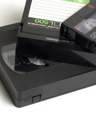 Оцифровка видео с видеокассет всех форматов
