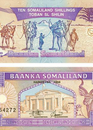 Сомалиленд 10 шиллингов 1994 UNC Большой куду Верблюд (P2a)