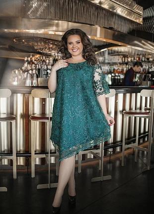 Шикарное вечернее праздничное платье кружево большие размеры