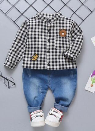 Костюм для мальчика рубашка штаны модный нарядный