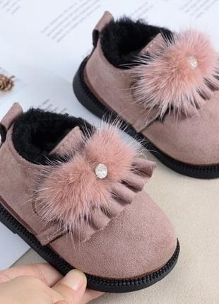 Ботинки тёплые на меху