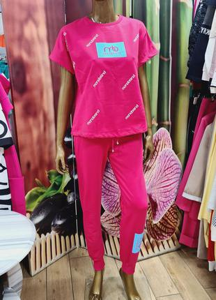 Стильный костюм sogo