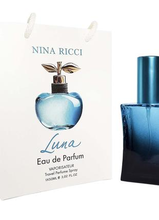 Nina Ricci Luna - Travel Perfume 50ml