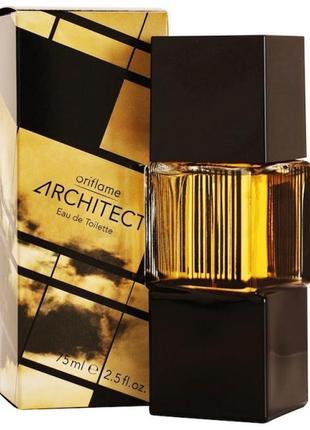 Architect Oriflame!
