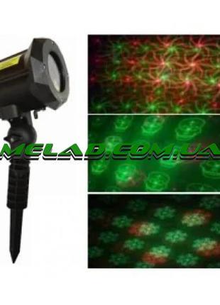 Лазерная установка для улицы и дома Amesiella RD-7186 2 цвета,...