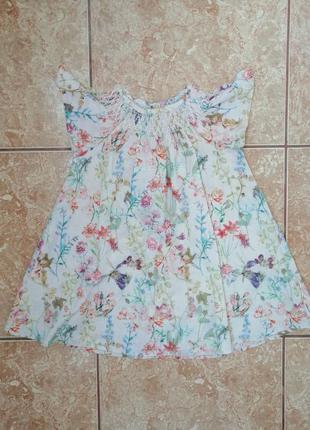 Стильное красивое платье нарядное модное платьице сарафан