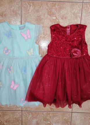 Стильное красивое нарядное платье модное праздничное пышное пл...