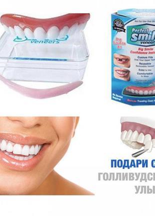 Съемные виниры для зубов Perfect Smile Veneers верх/низ, винир...