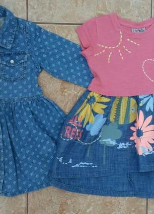 Стильное красивое джинсовое платье нарядное платьице туника