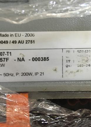 Горелка газовая б/у Cuenod C 24 GX 107 160 -240 кВт