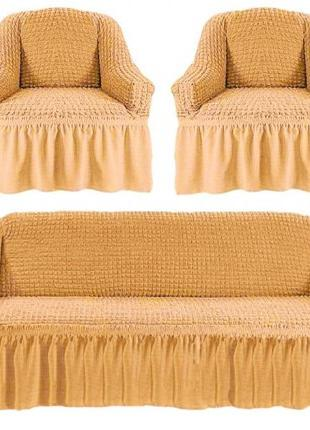 Чехол для дивана Melon №17 ярко-бежевый, размер 170х230см, пря...