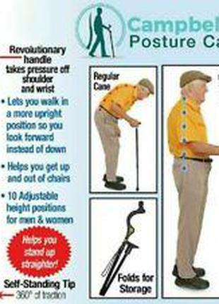 Трость - опора для ходьбы Pusture cane высота регулируемая от ...