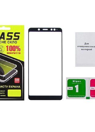 Защитное стекло для Xiaomi Redmi Note 5/5 Pro white, 2.5D, 2 с...