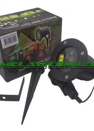 Лазерная установка для улицы и дома Ammi RD-8002 RGB 3 цвета, ...