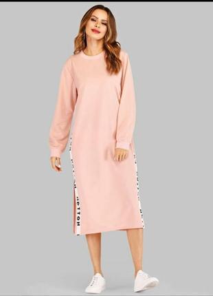 Розовое спортивное платье