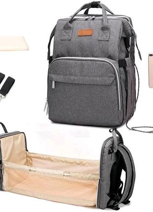 Рюкзак-кроватка для мамы Baby Travel Bed-Bag black 20 grey 10