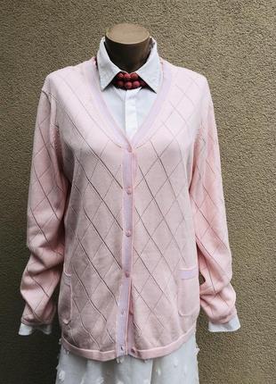 Розовая,трикотаж кофта,кардиган,хлопок,большой размер