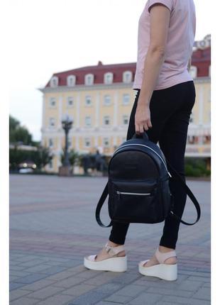 Женский рюкзак talari bssp чёрный