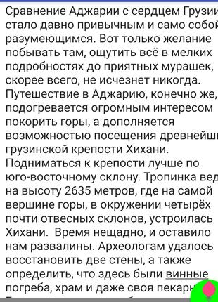 Качественный рерайт. Украинский и русский язык