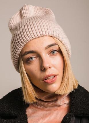 Модная молодежная женская вязаная шапка колпак с отворотом цвета