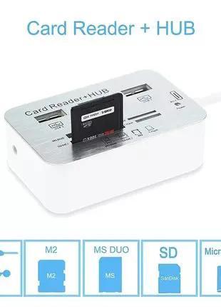 USB HUB 2.0 - 3 Порта + Card Reader