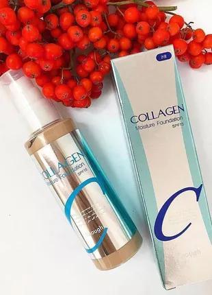 Увлажняющий тональный крем   Enough Collagen Moisture Foundation