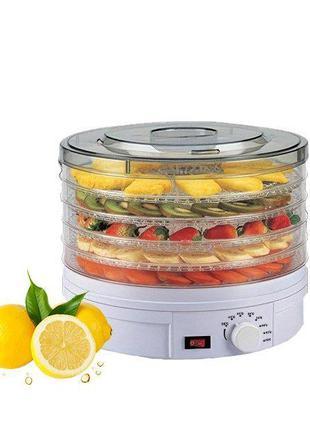 Сушилка для овощей и фруктов Royals Berg электрическая 800W