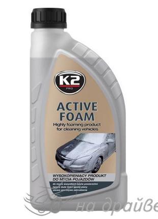 Активная пена Active Foam 1кг M890 К2
