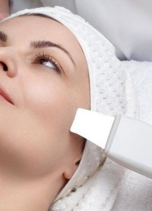 Аппаратная ультразвуковая чистка лица