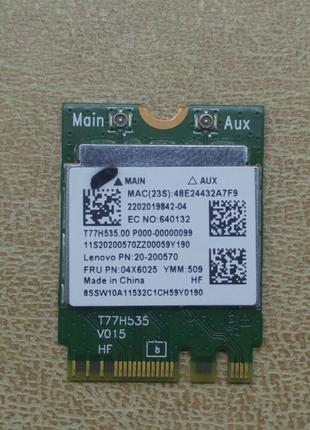 Wi-fi модуль ОРИГИНАЛ на Lenovo B51-30
