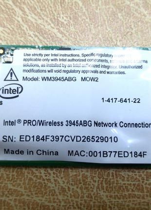 Wi-Fi модуль на SONY vaio PCG-4L6P