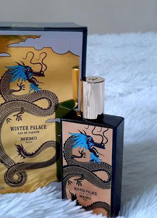 Memo Winter Palace Оригинал_Eau de Parfum 75 мл