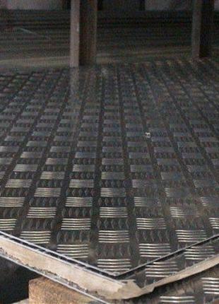 Лист алюминиевый 1,5мм 1.5мм рифленый квинтет рифленка