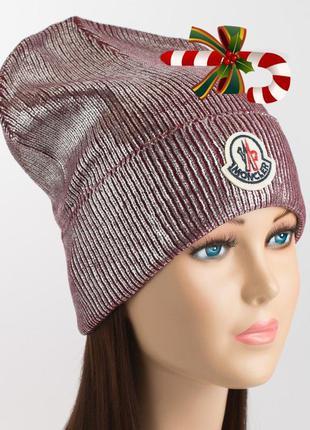 Модная шапка-колпак с логотипом moncler бордовая с серебряным ...