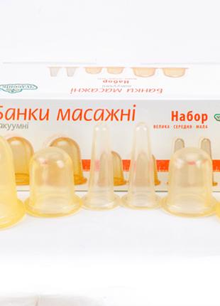 Массажные вакуумные банки антицеллюлитные, набор 6 шт