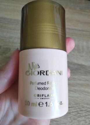 Шариковый дезодорант miss giordani