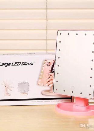 Зеркало настольное с подсветкой LED - бренд Large Led Mirror Р...