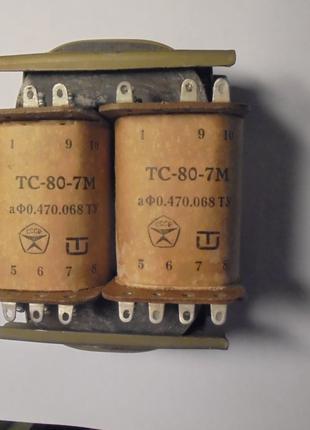 трансформатор силовой ТС-80-7М