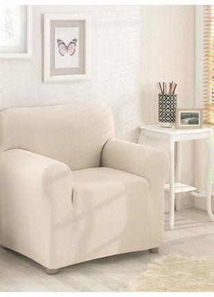 Чехол на кресло Молочный Home Collection Karna Турция 50158