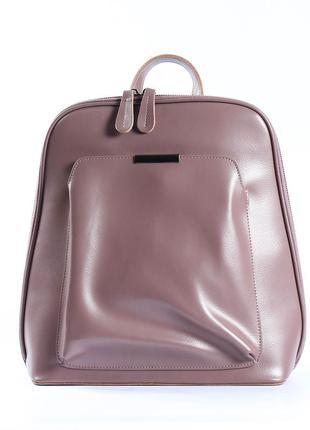 Женский кожаный рюкзак розовый